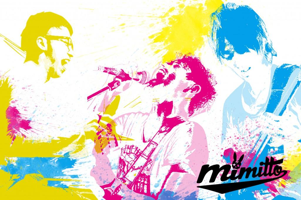 mimittoaphoto2014