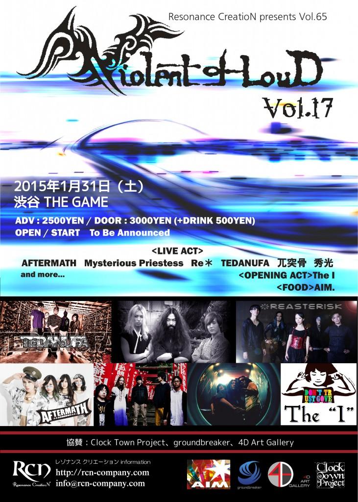 2015_0131_flyer_ver002