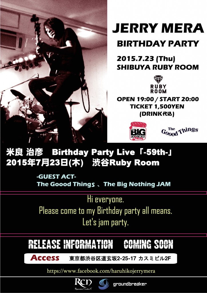 jerry_birthdaylive_20150723