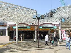 250px-OER_Shin-Yurigaoka_station_South